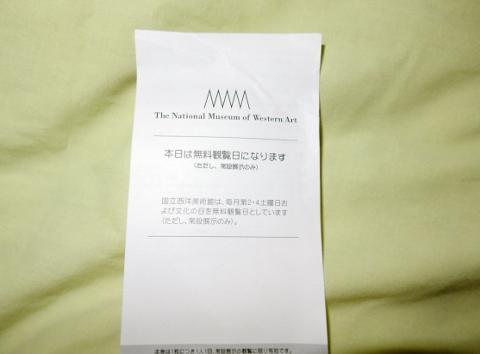 DSCN0364 (480x354).jpg
