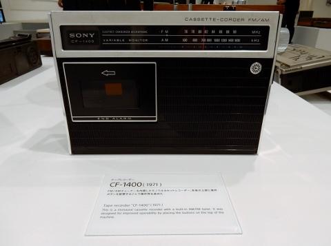 DSCN9949 (480x357).jpg