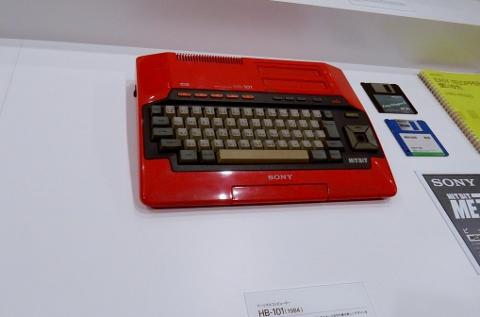DSCN9979 (480x317).jpg