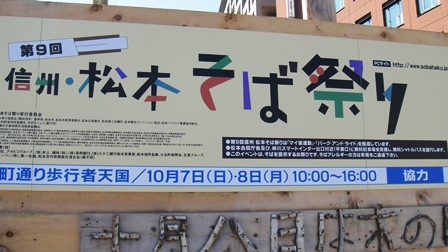 20121008l.jpg