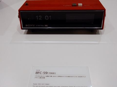 DSCN9944 (480x360).jpg