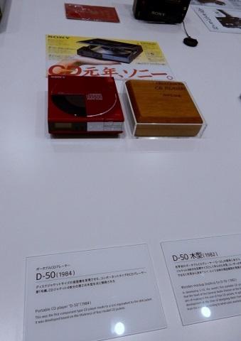DSCN9976 (480x339).jpg